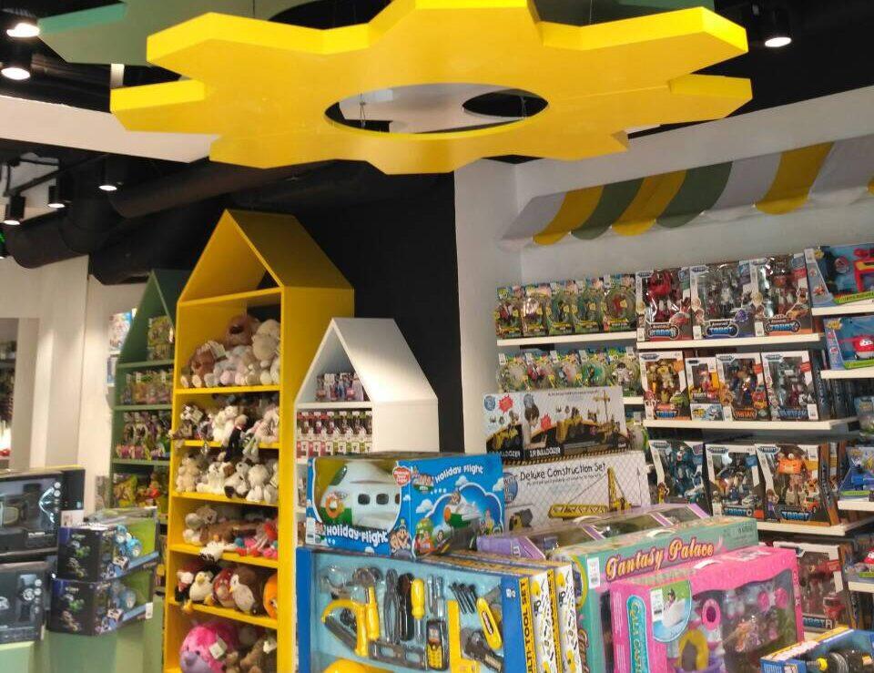 Магазин игрушек Gulliver