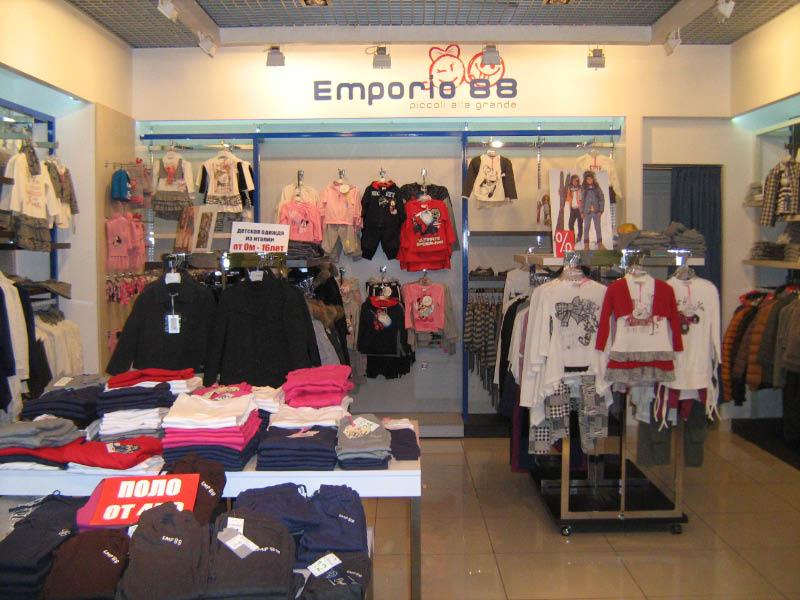 Магазин детской одежды Emporio 88