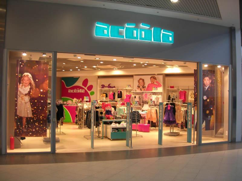 Магазин детской одежды Acoola