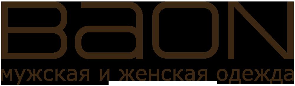 Логотип Baon мужская и женская одежда