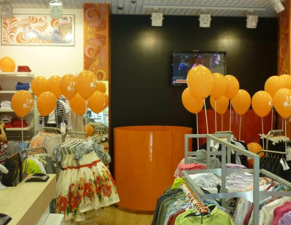 Магазин детской одежды Orby