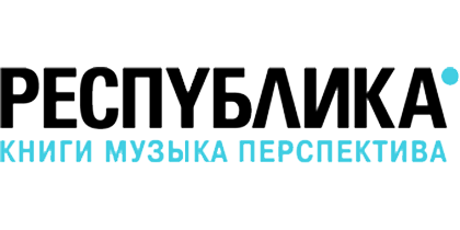 Логотип книжного магазина Республика книги музыка перспектива