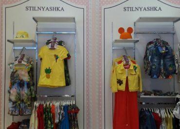 Магазин детской одежды STILNYASHKA