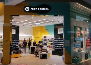 Магазин детской обуви ТМ Foot Control